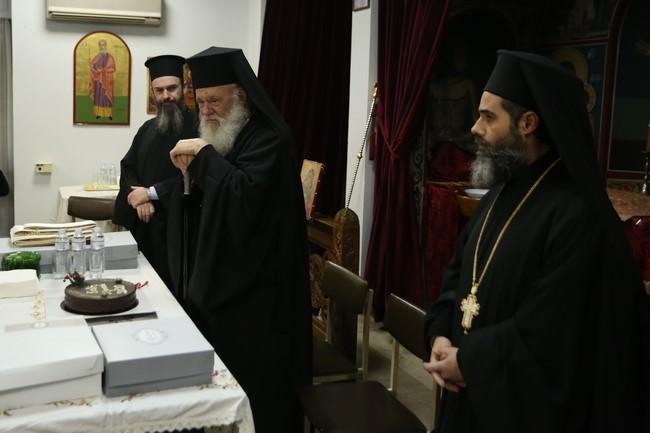 Κοπή Βασιλόπιτας κωφών Αρχιεπίσκοπος