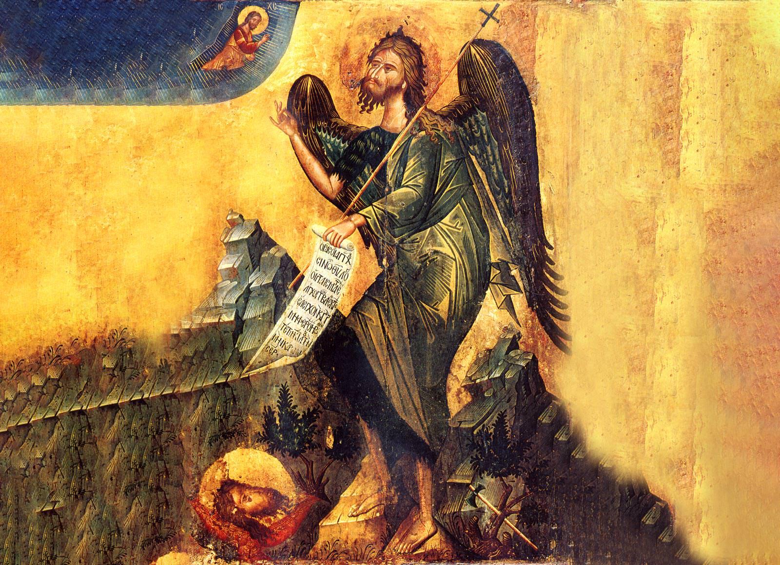 Άγιος Ιωάννης Πρόδρομος: Γιορτή Αγίου Ιωάννου σήμερα 7/1- Τι γιορτάζει η  Εκκλησία - ΕΚΚΛΗΣΙΑ ONLINE