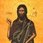 Άγιος Ιωάννης εικόνα