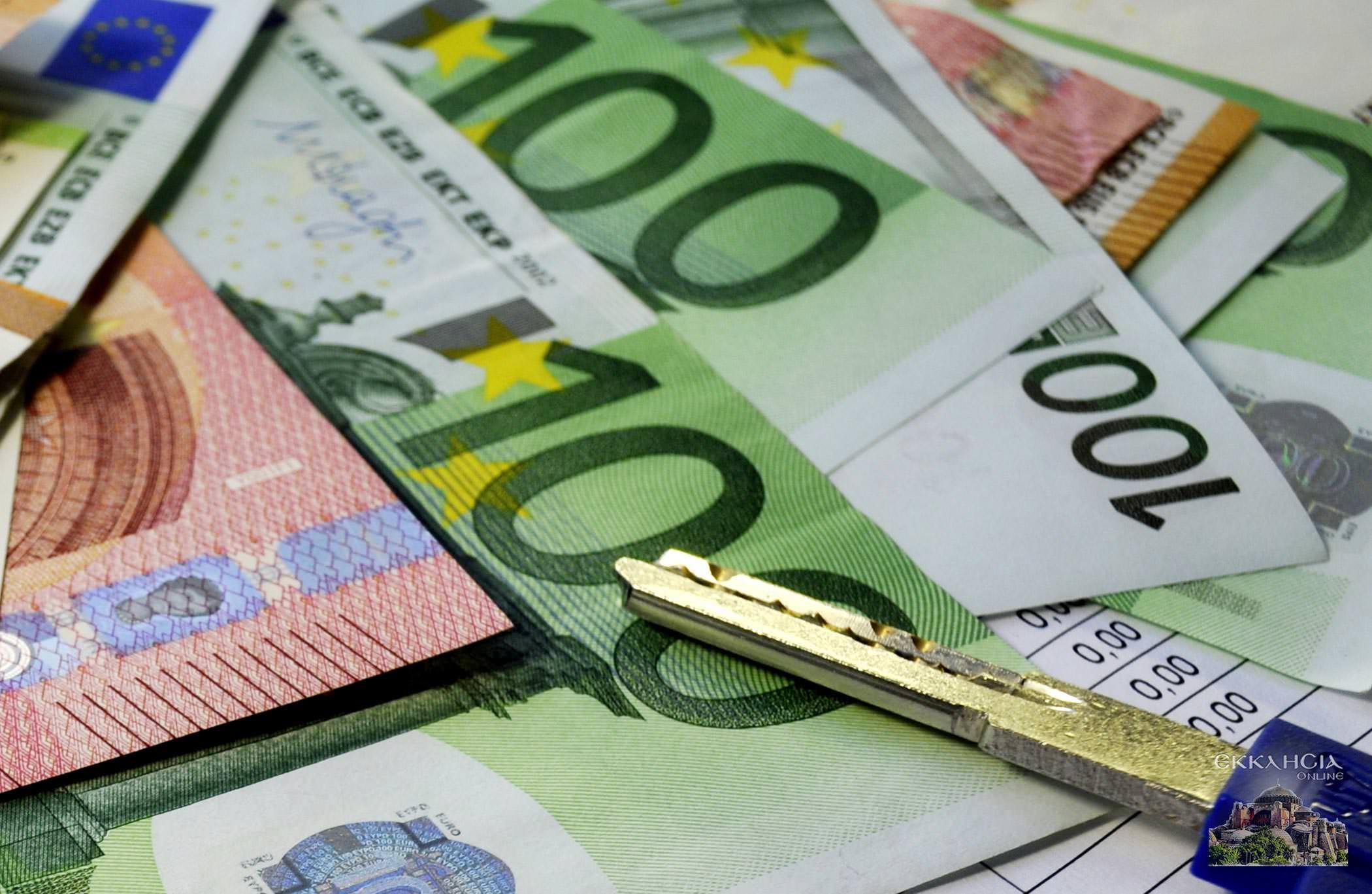 επιδόματα πληρωμές ευρώ
