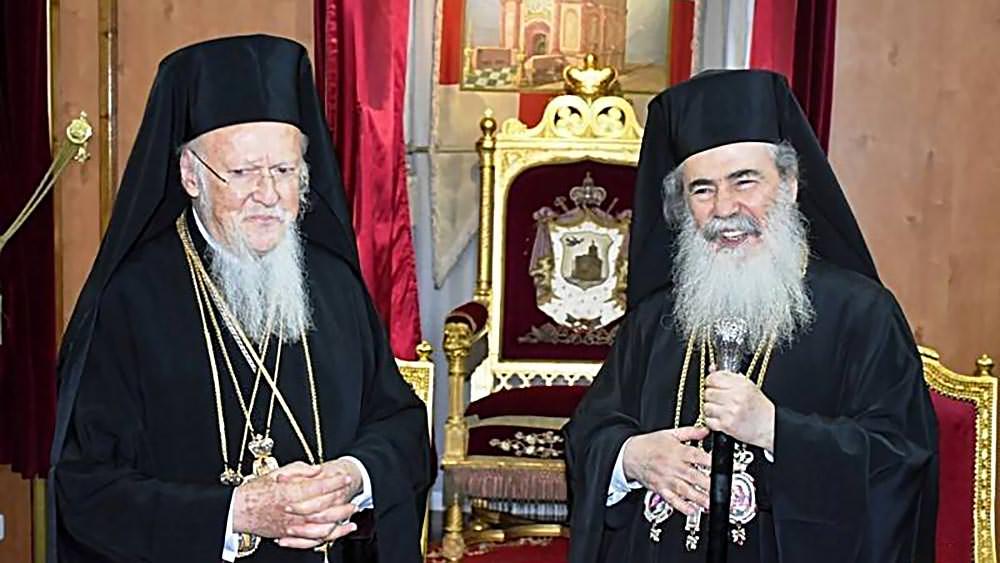 Οικουμενικος Πατριάρχης στον Πατριάρχη Ιεροσολύμων Θεόφιλος