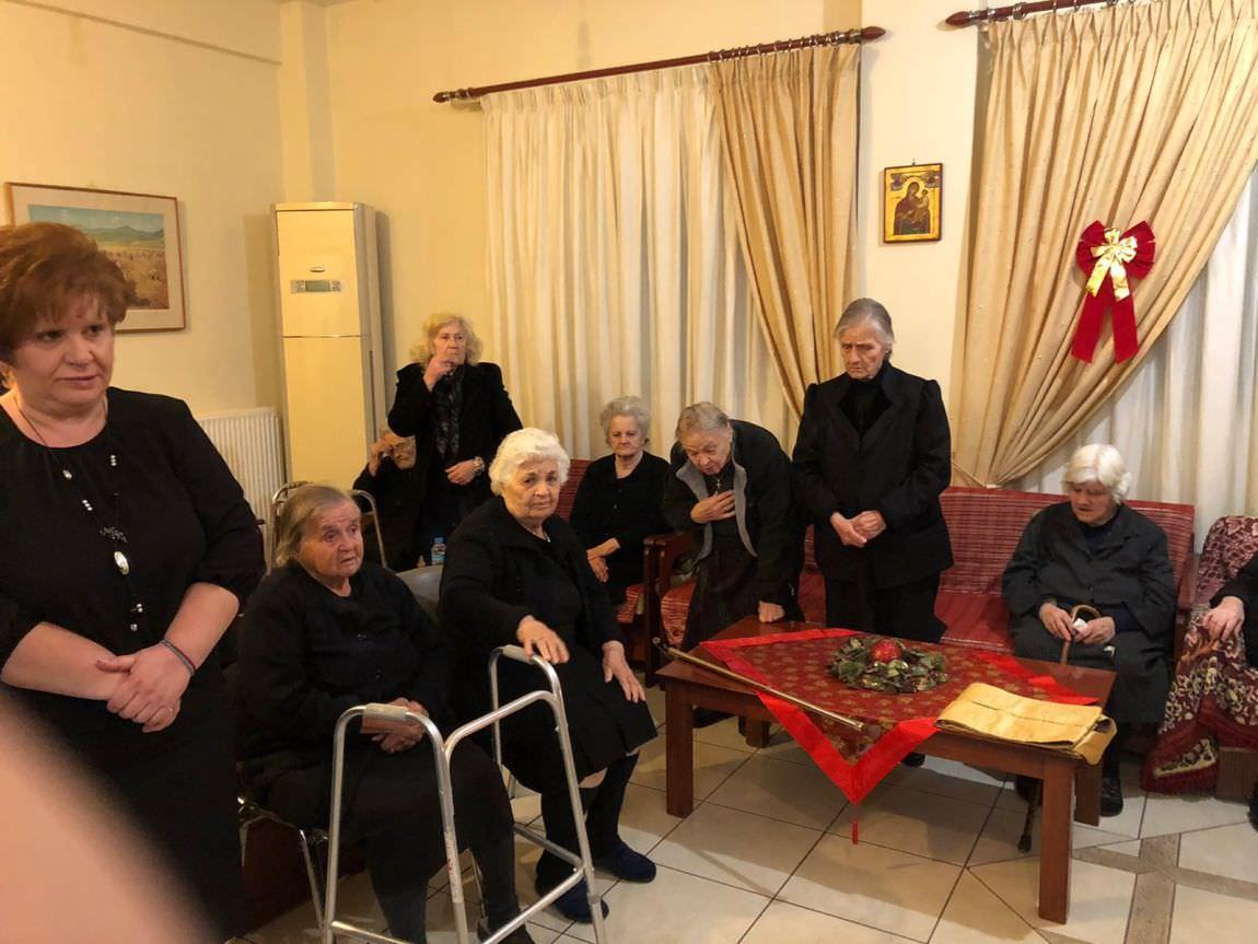 Βασιλόπιτα Γηροκομείο της Μητροπόλεως Λαρίσης
