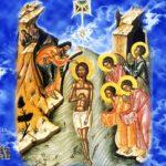 θεοφάνεια βάπτιση του Ιησού Προφητείες