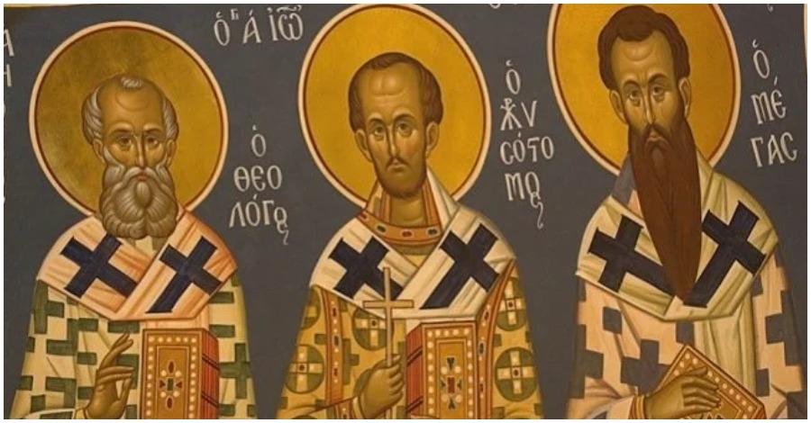 τρεισ_ιεραρχες