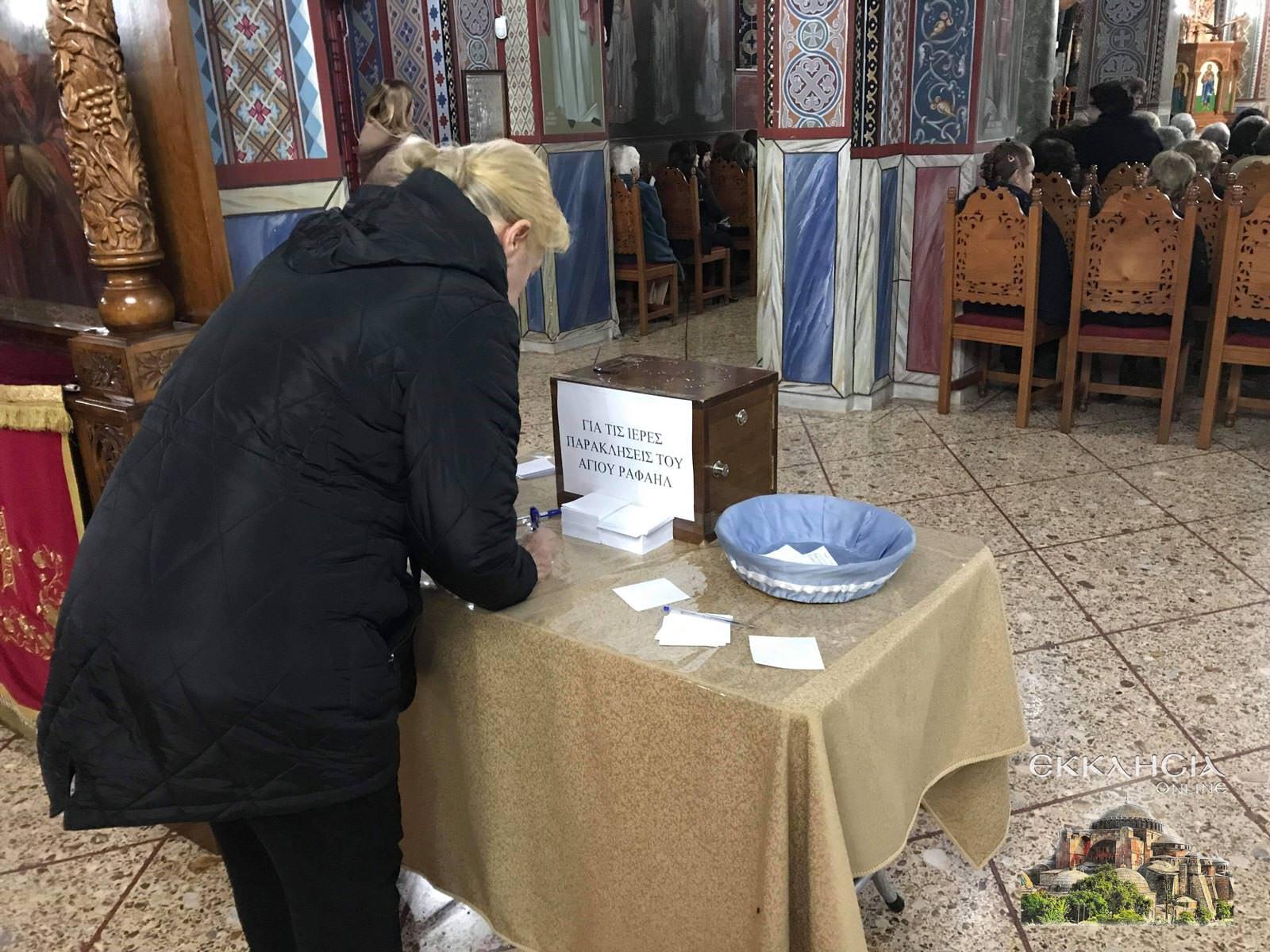 Υποδοχή Ιερών Λειψάνων Νικολάου και Ειρήνης 2020