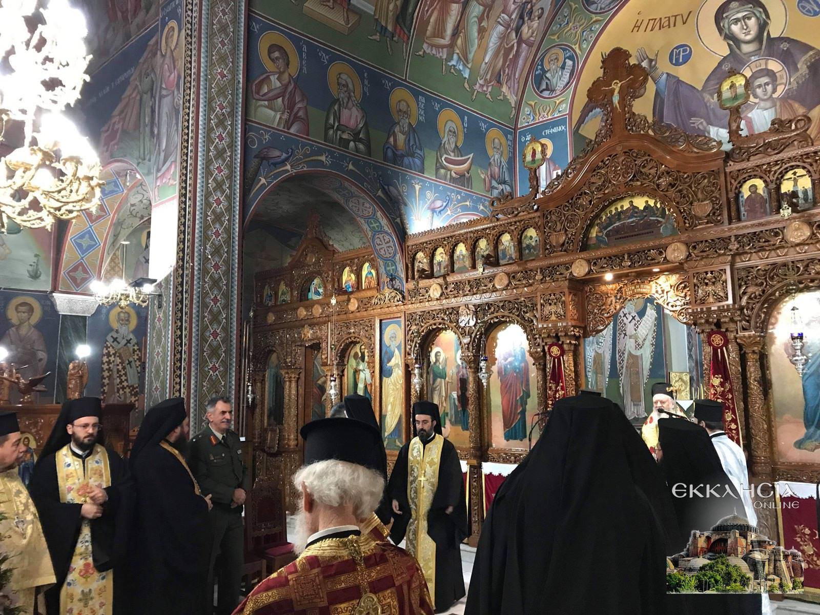 Υποδοχή Ιερών Λειψάνων Αγίου Νικολάου και Ειρήνης 2020