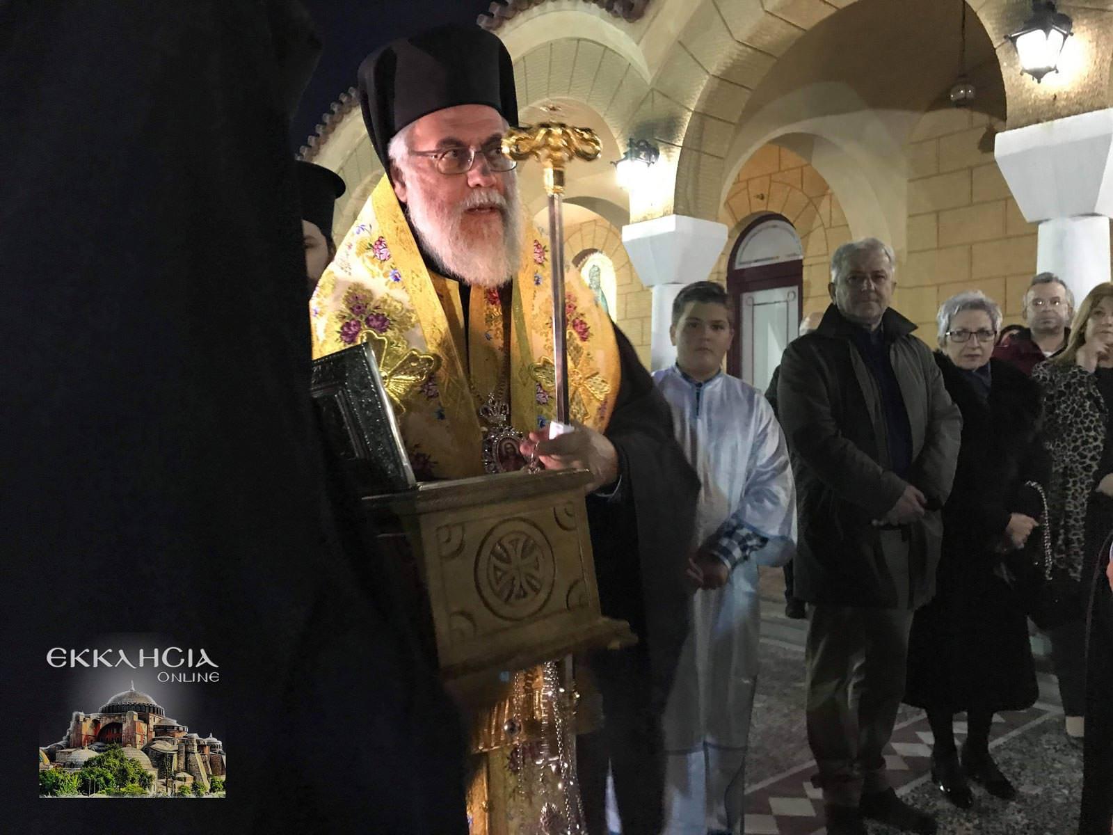 Υποδοχή Λειψάνων Αγίου Νικολάου και Ειρήνης