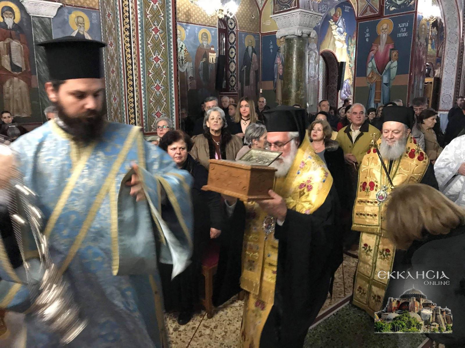 Ιερά Λείψανα Αγίου Νικολάου και Ειρήνης Χαλκίδα 2020