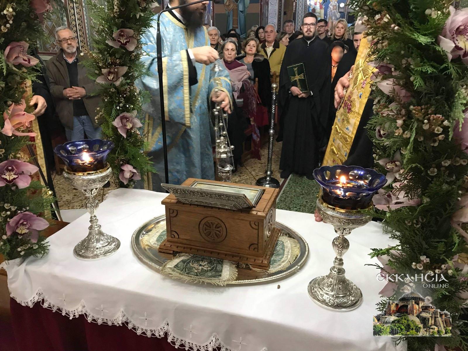 Ιερά Λείψανα Αγίου Νικολάου και Ειρήνης Χαλκίδα