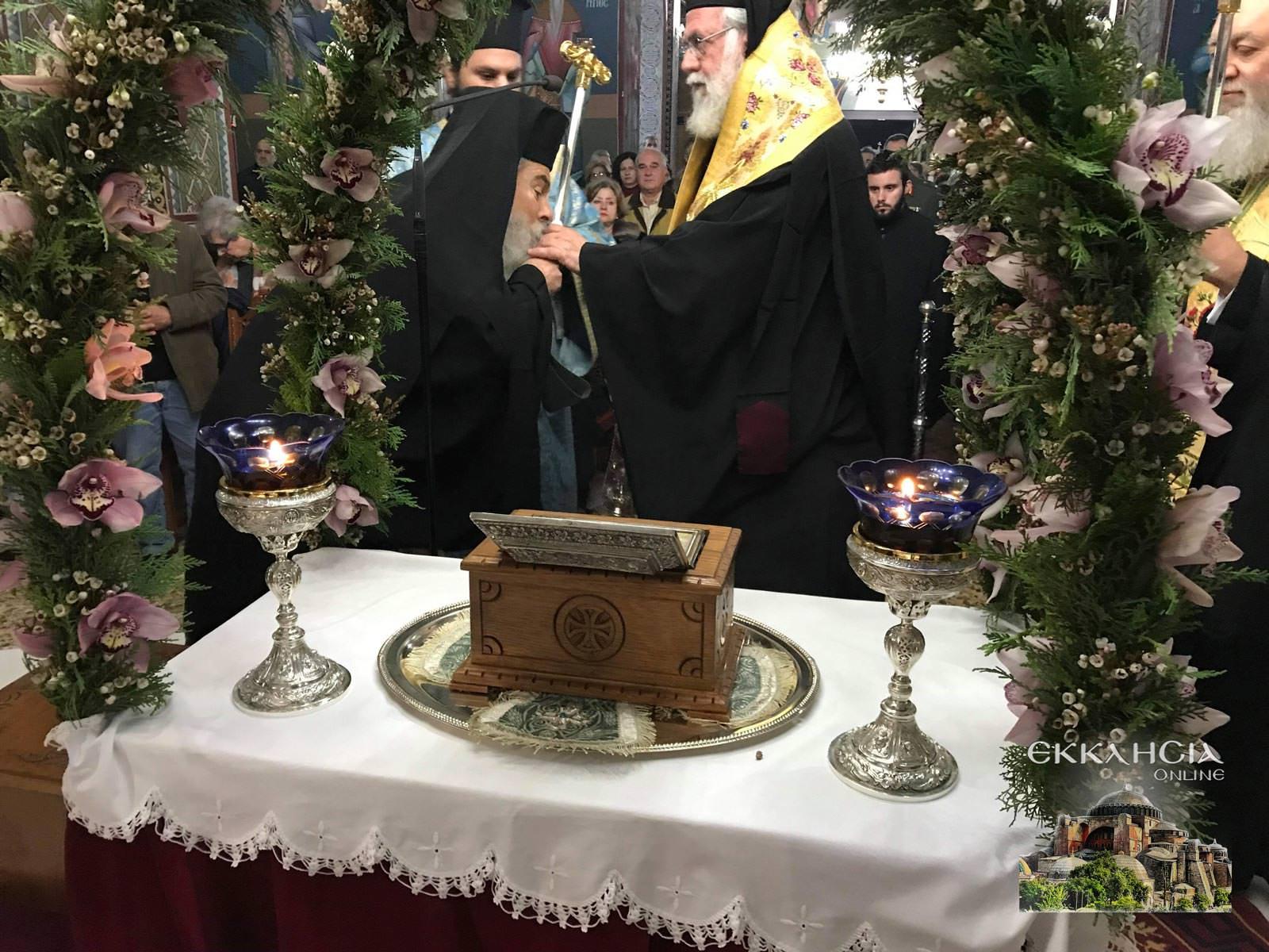 Ιερά Λείψανα Αγίου Νικολάου και Ειρήνης