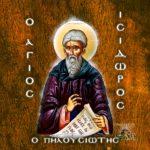 Άγιος Ισίδωρος ο Πηλουσιώτης 4 Φεβρουαρίου