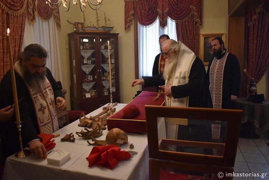 Μητρόπολη Καστοριάς Ιερά Λείψανα Αγίου Βασιλείου