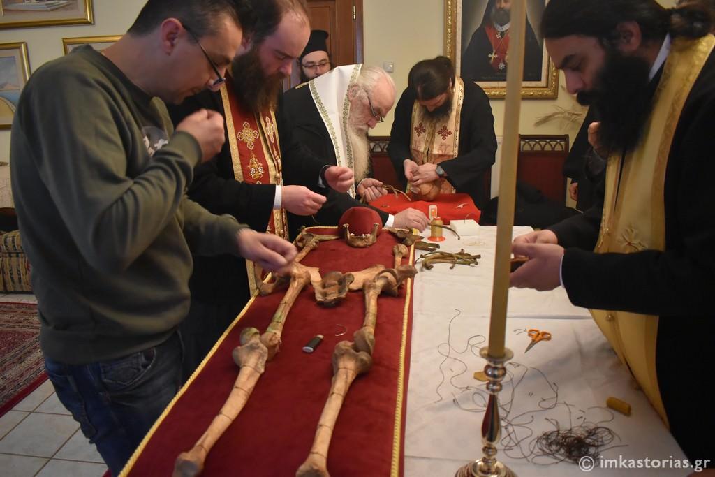 Ιερά Λείψανα Αγίου Βασιλείου Καστοριά 2020