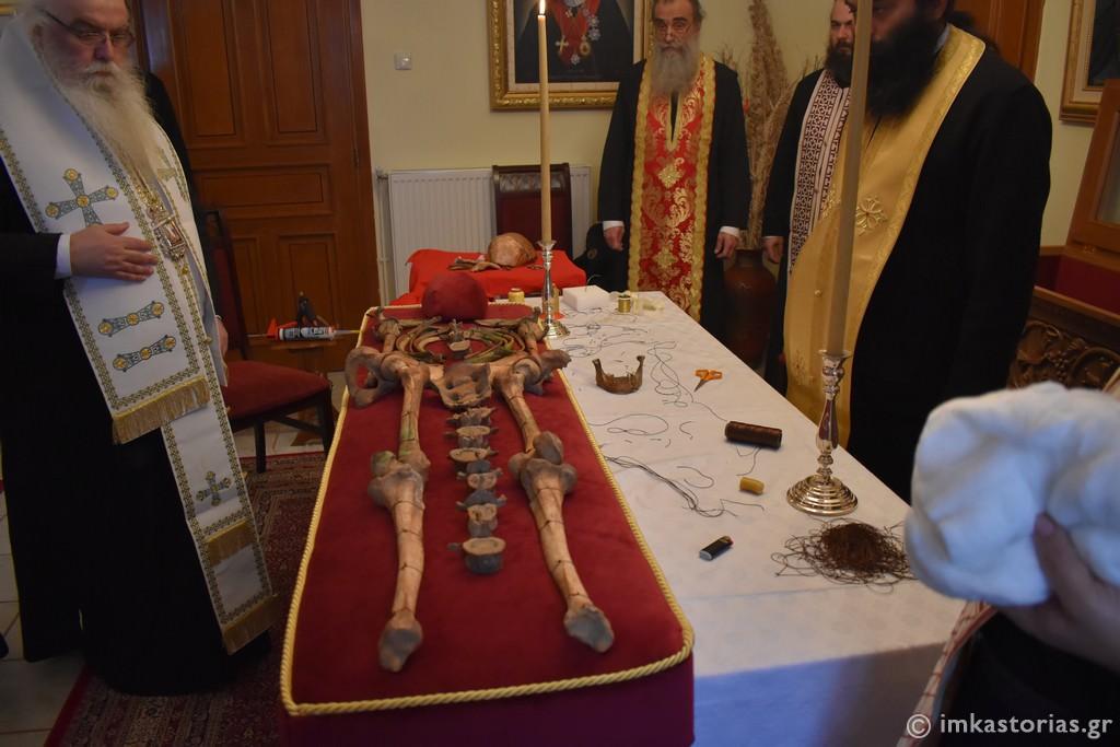 Λείψανα Αγίου Βασιλείου Καστοριά 2020