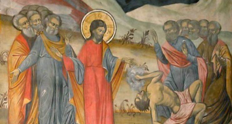 Κυριακή Δ' Νηστειών εορτή 29 Μαρτίου: Η δύναμη της πίστεως ...