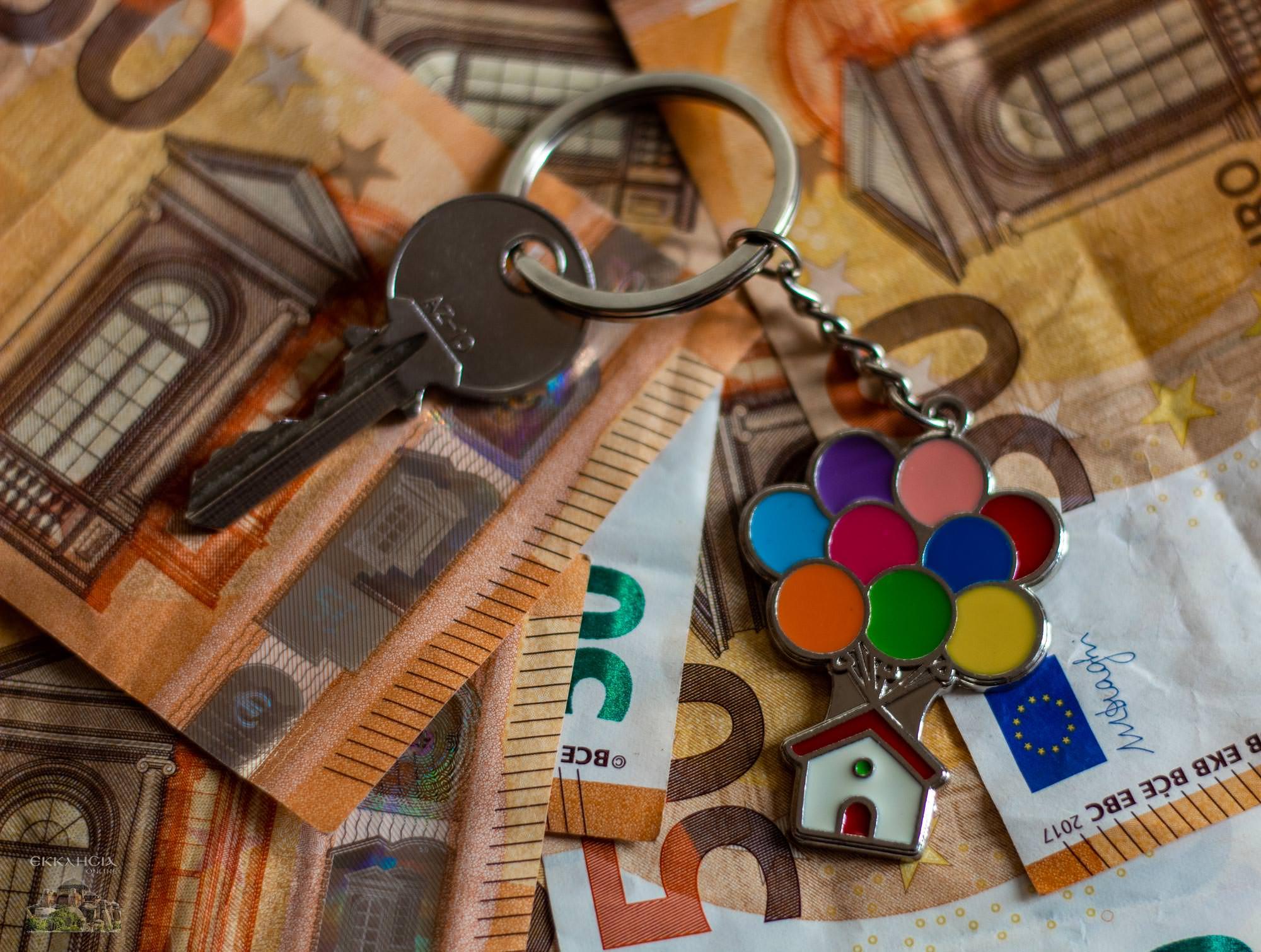 επιδόματα πληρωμές κοροναιος σπίτι