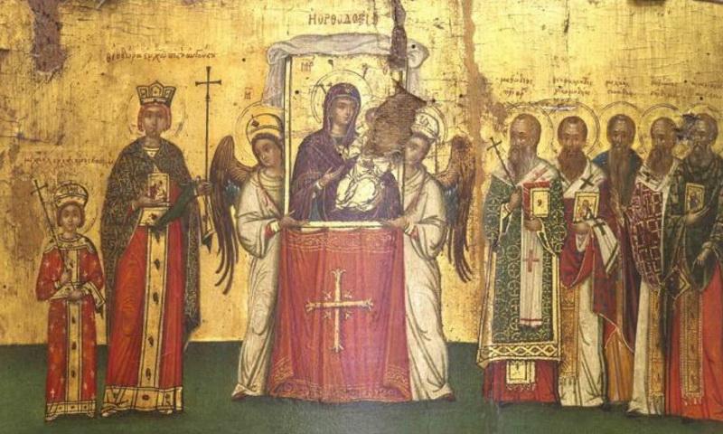 Άγιος Ιουστίνος Πόποβιτς : «Η γνώση χωρίς αγάπη είναι μάτι χωρίς ...