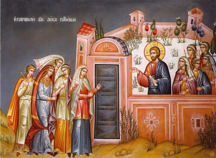 Μεγάλη Τρίτη-Παραβολή των 10 Παρθένων: Τι γιορτάζει η Εκκλησία ...