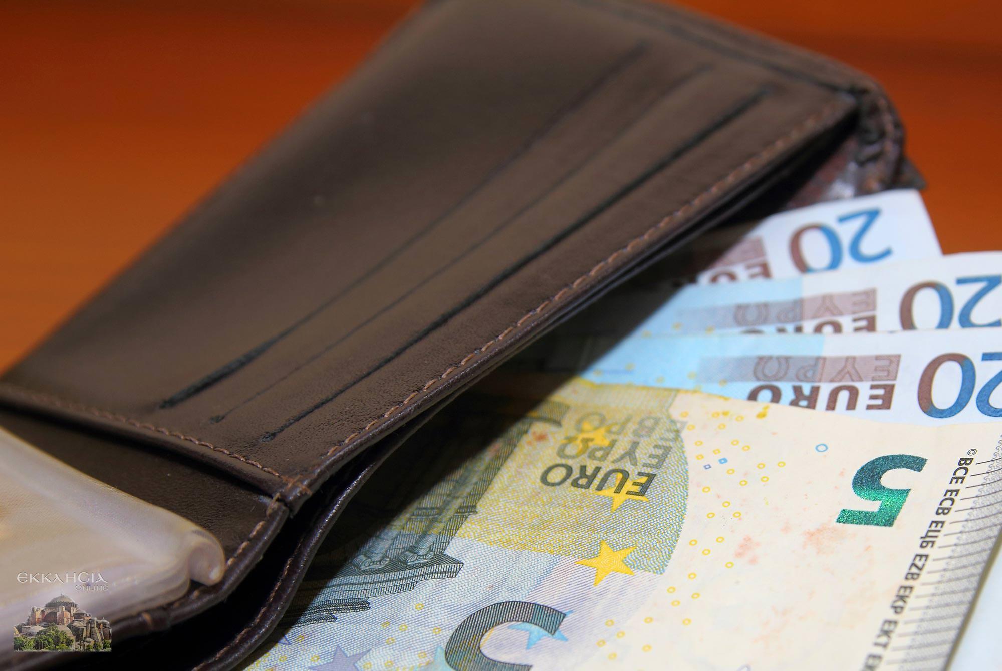 επίδομα πληρωμές συντάξεων 2020