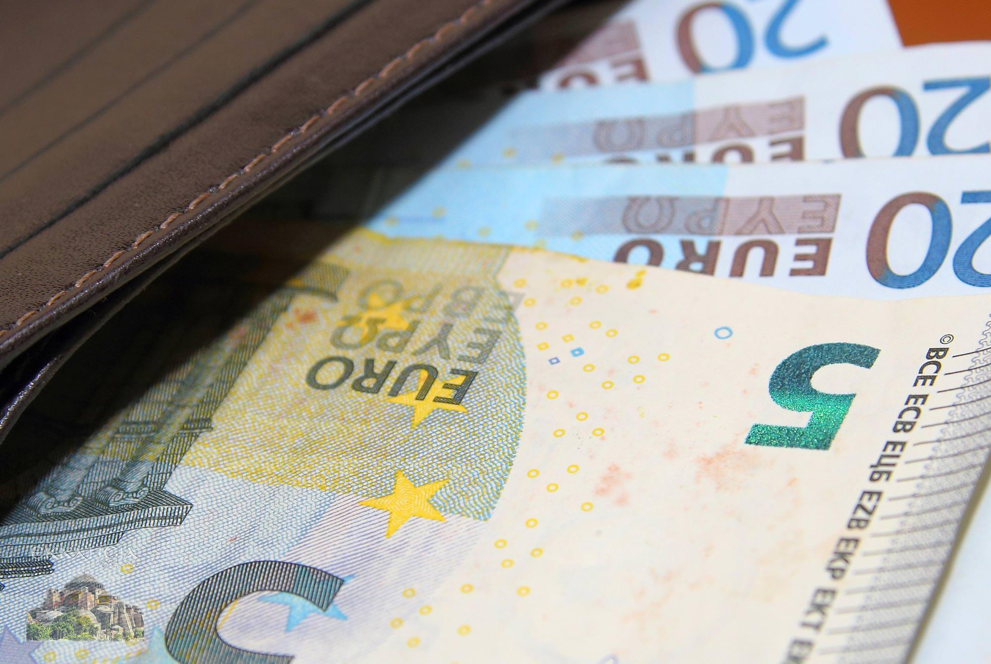 επίδομα πληρωμές 2020 euros