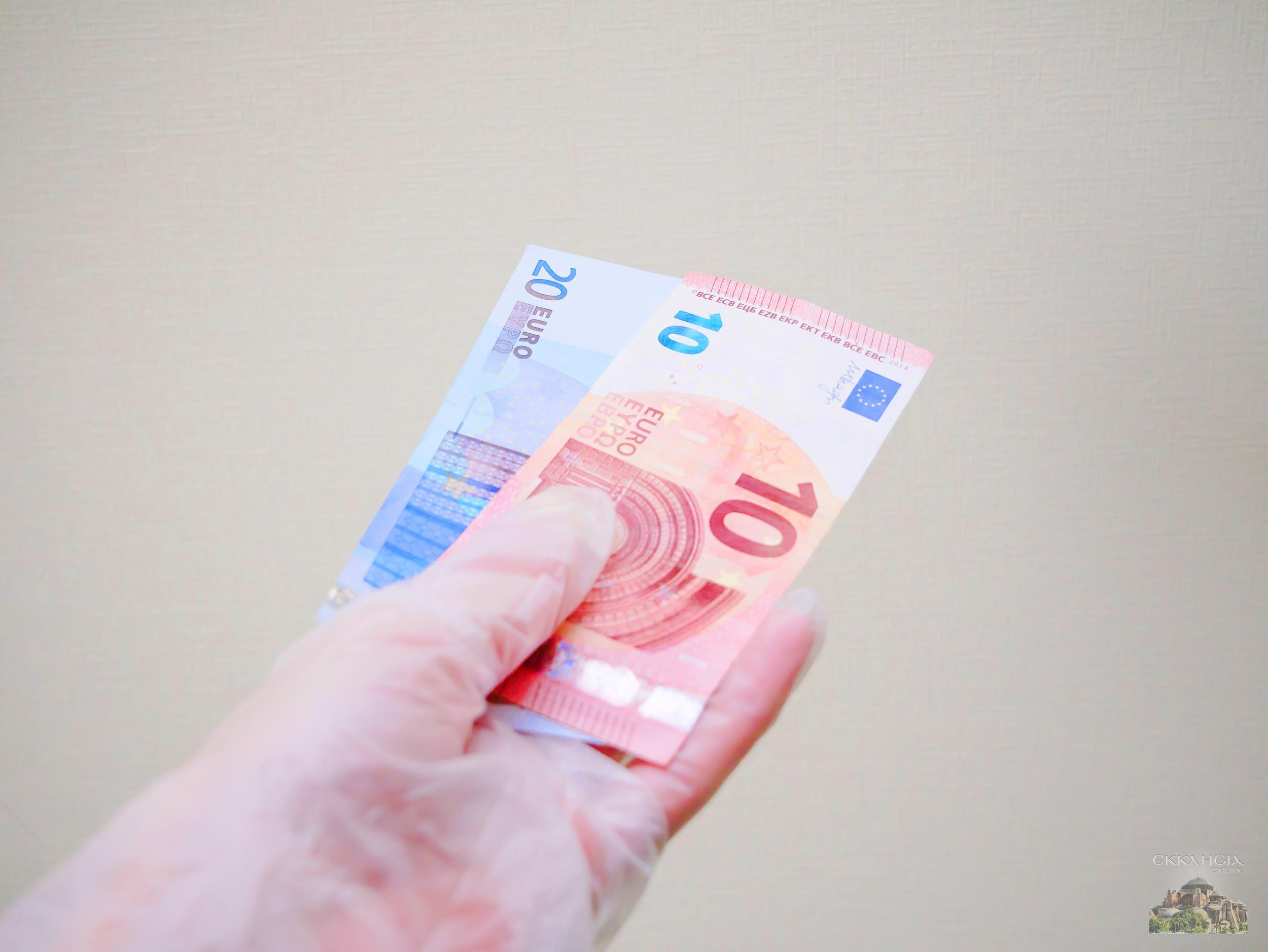 πληρωμές επίδομα ιος 2020