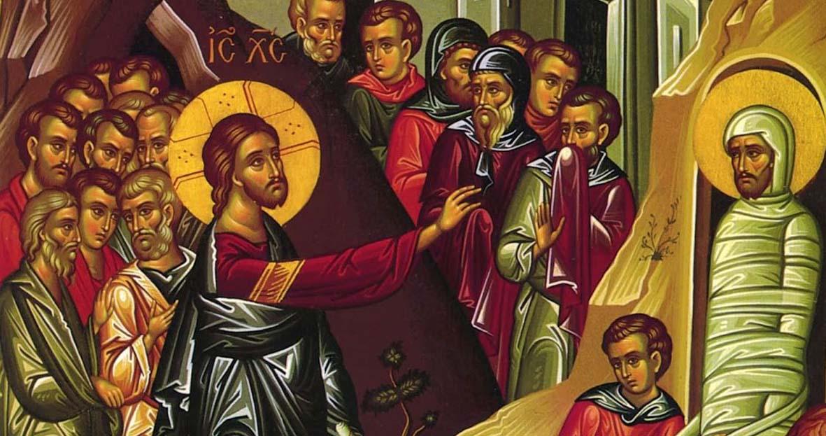 Σάββατο του Αγίου και δίκαιου Λαζάρου 11 Απριλίου - ΕΚΚΛΗΣΙΑ ONLINE