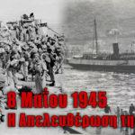 8 Μαΐου 1945