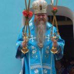 Επίσκοπος Αγαπητός Ρώσσος