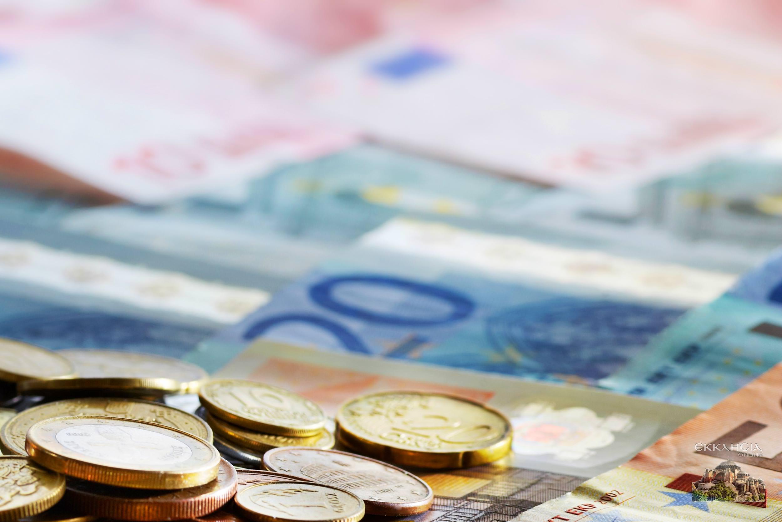 πληρωμές συντάξεις 2020 ευρώ