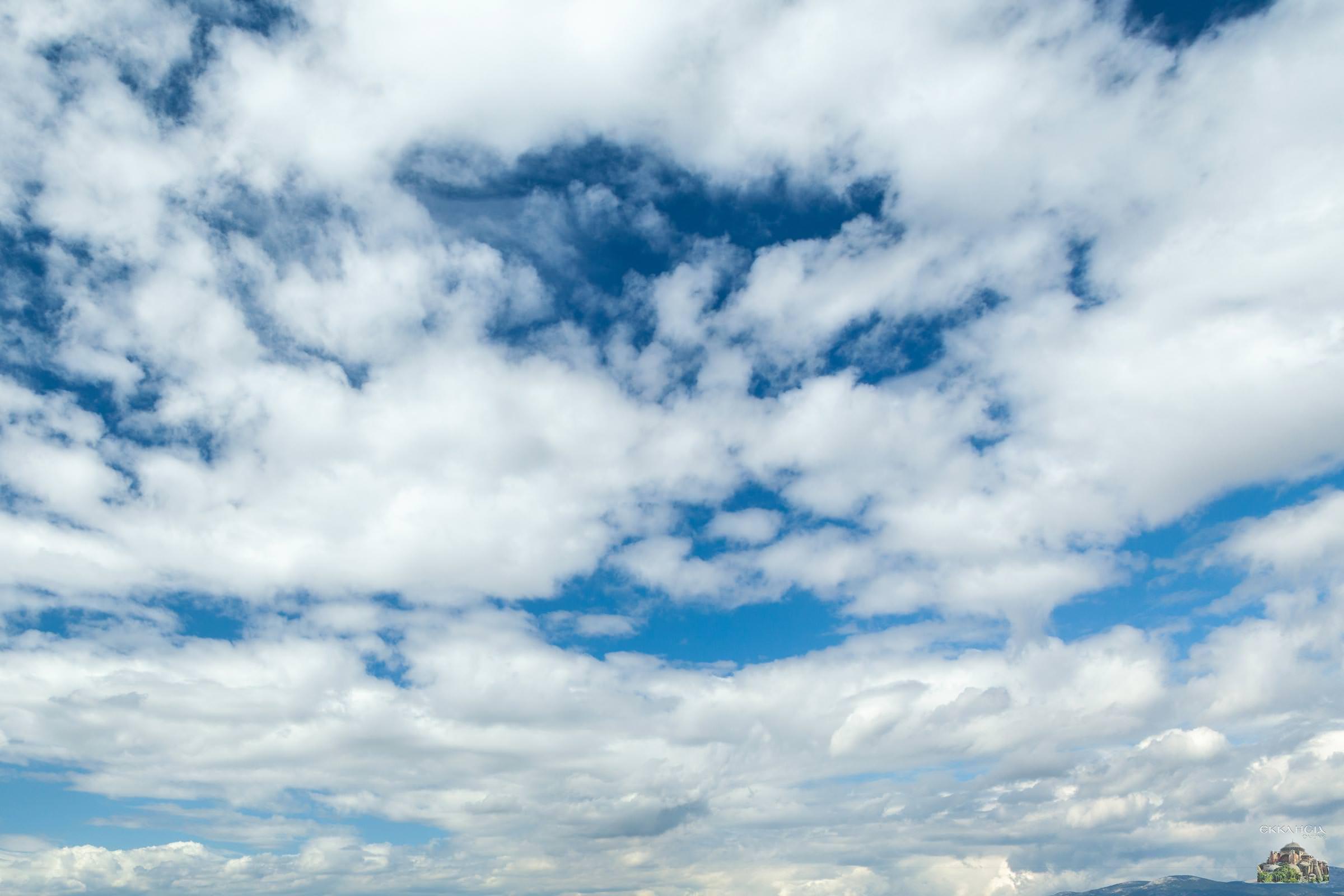 καιρός σύννεφα αιθριος