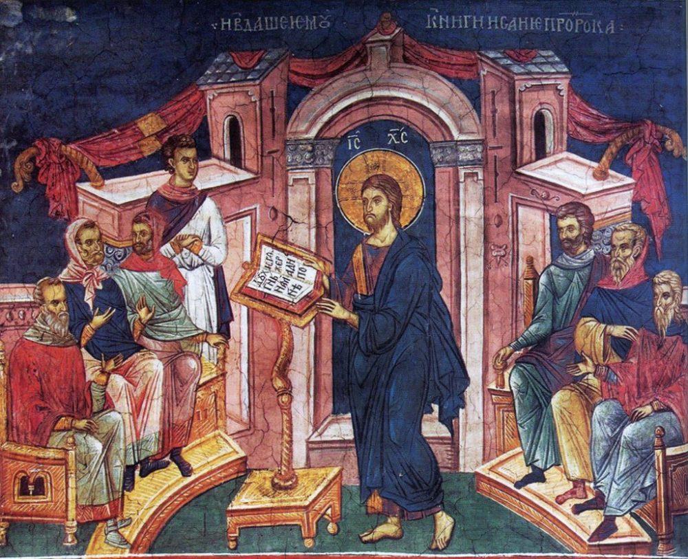 Μεσοπεντηκοστή: Τι γιορτάζει η Εκκλησία στις 13 Μαΐου - Ευαγγέλιο ...