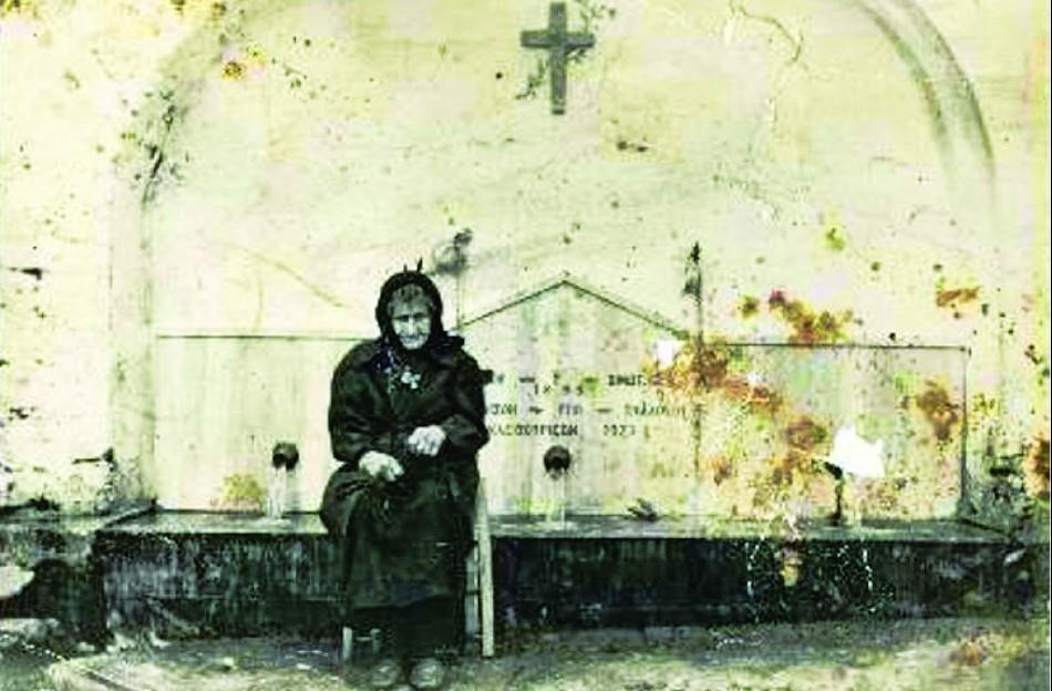 Αγία Σοφία της Κλεισούρας: Η ασκήτρια της Παναγιάς - ΕΚΚΛΗΣΙΑ ONLINE