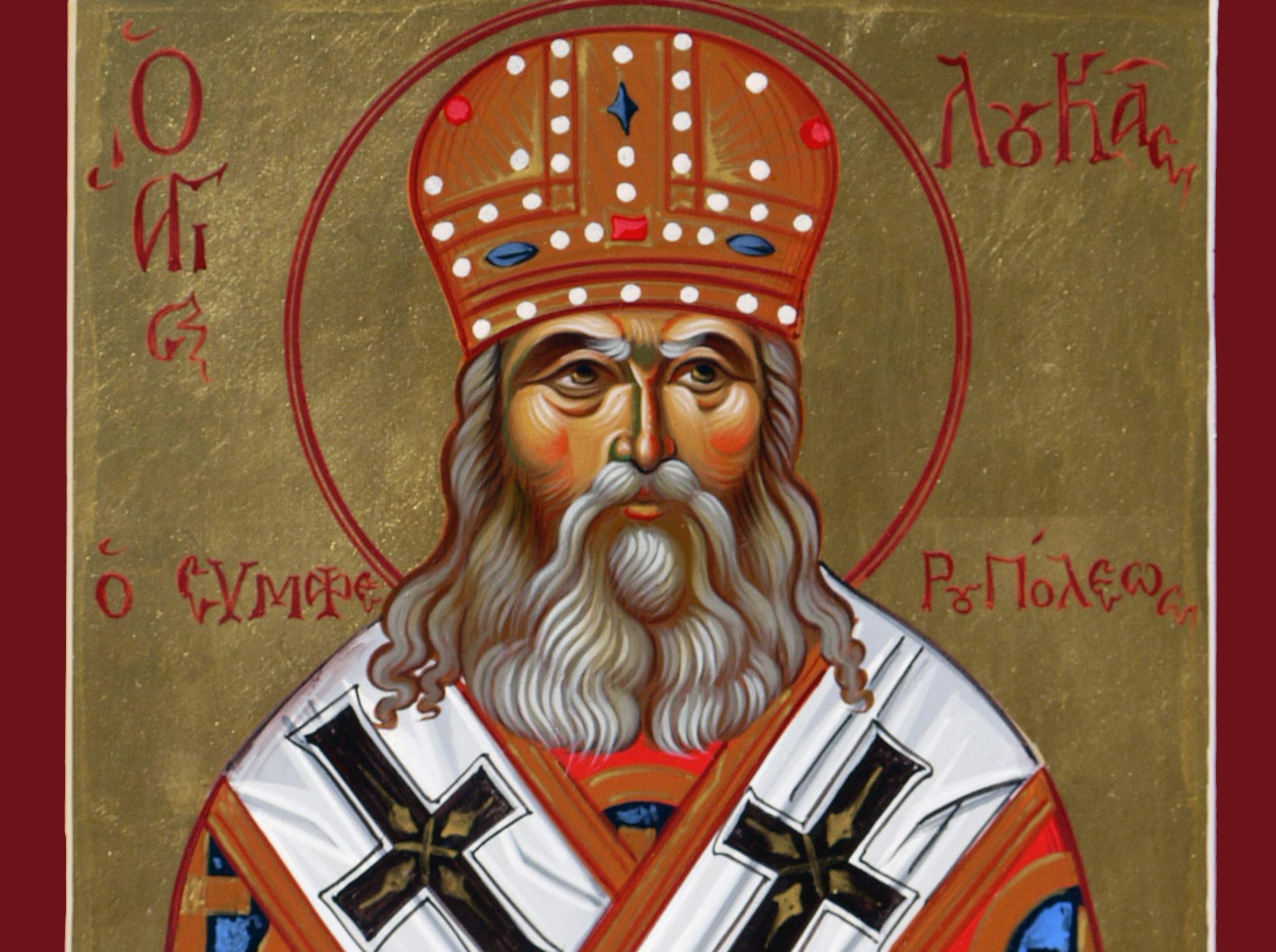 Ο Άγιος Λουκάς, επίσκοπος Συμφερουπόλεως της Κριμαίας, ο ΙατρόςSt. Luke Bishop Symferoupoleos of Crimea, Святой Лука епископ Крыма,