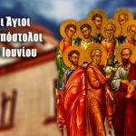 Σύναξη Αγίων Δώδεκα Αποστόλων 30 Ιουνίου