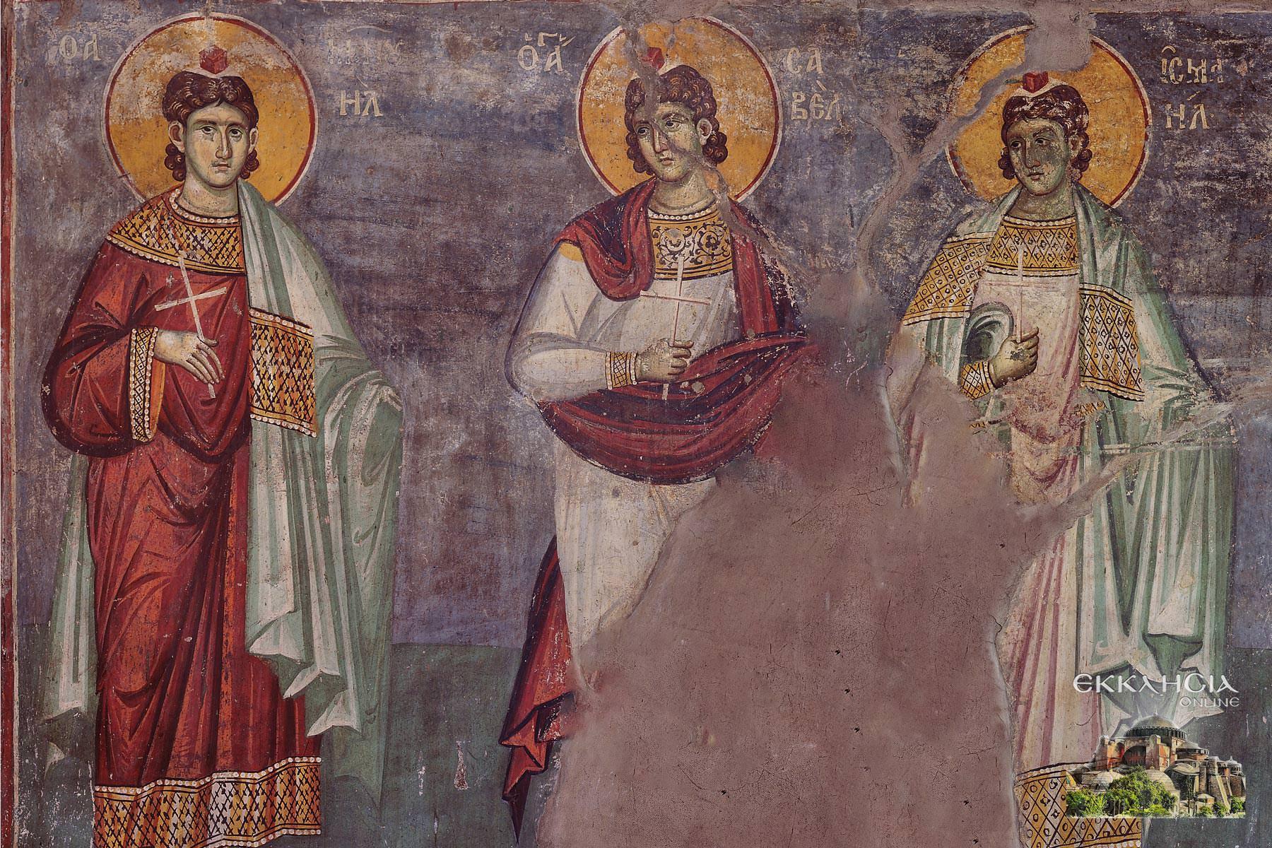 Άγιοι Μανουήλ Σαβέλ Ισμαήλ 17 Ιουνίου