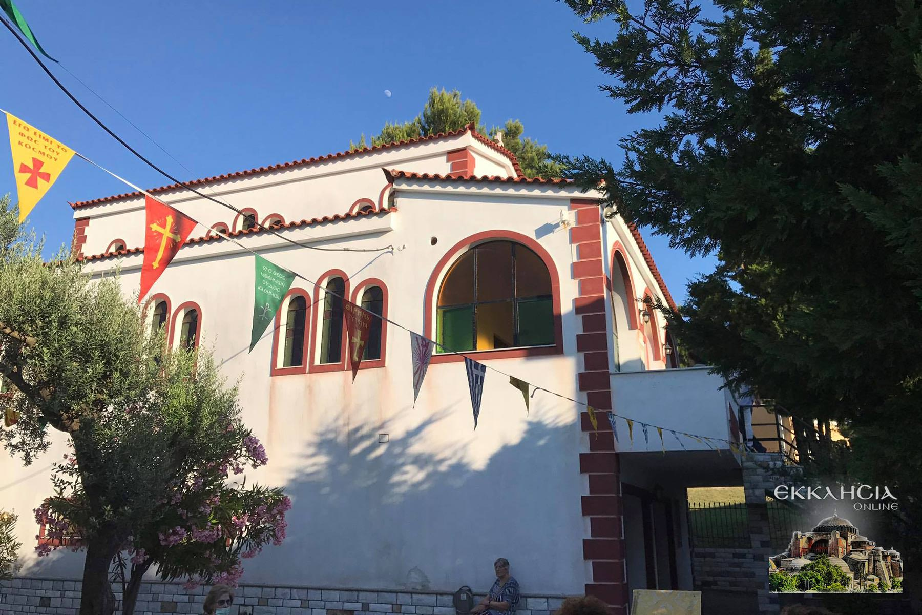 Ιερός Ναός Άγιος Στέφανος 2020