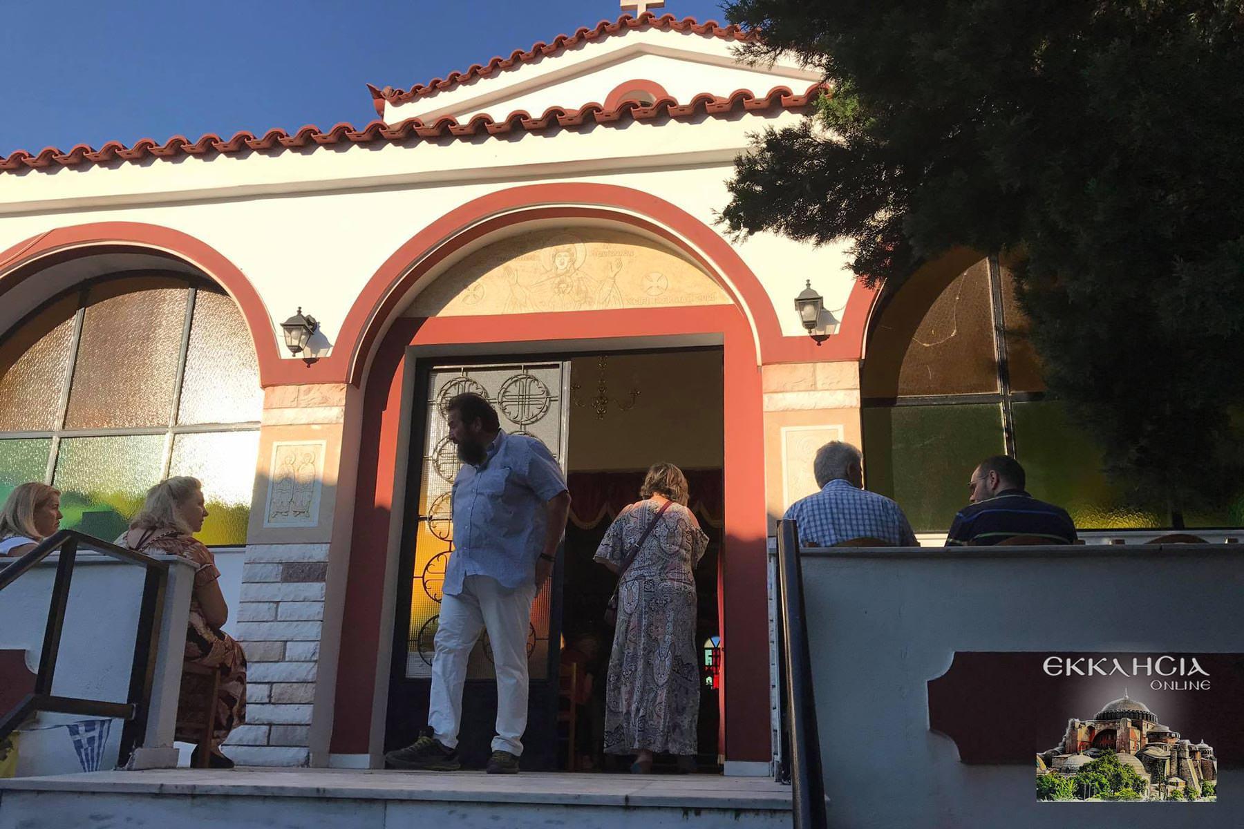 Εσπερινός Αγίων Αναργύρων Κοσμά και Δαμιανού Ιερός Ναός Άγιος Στέφανος 2020