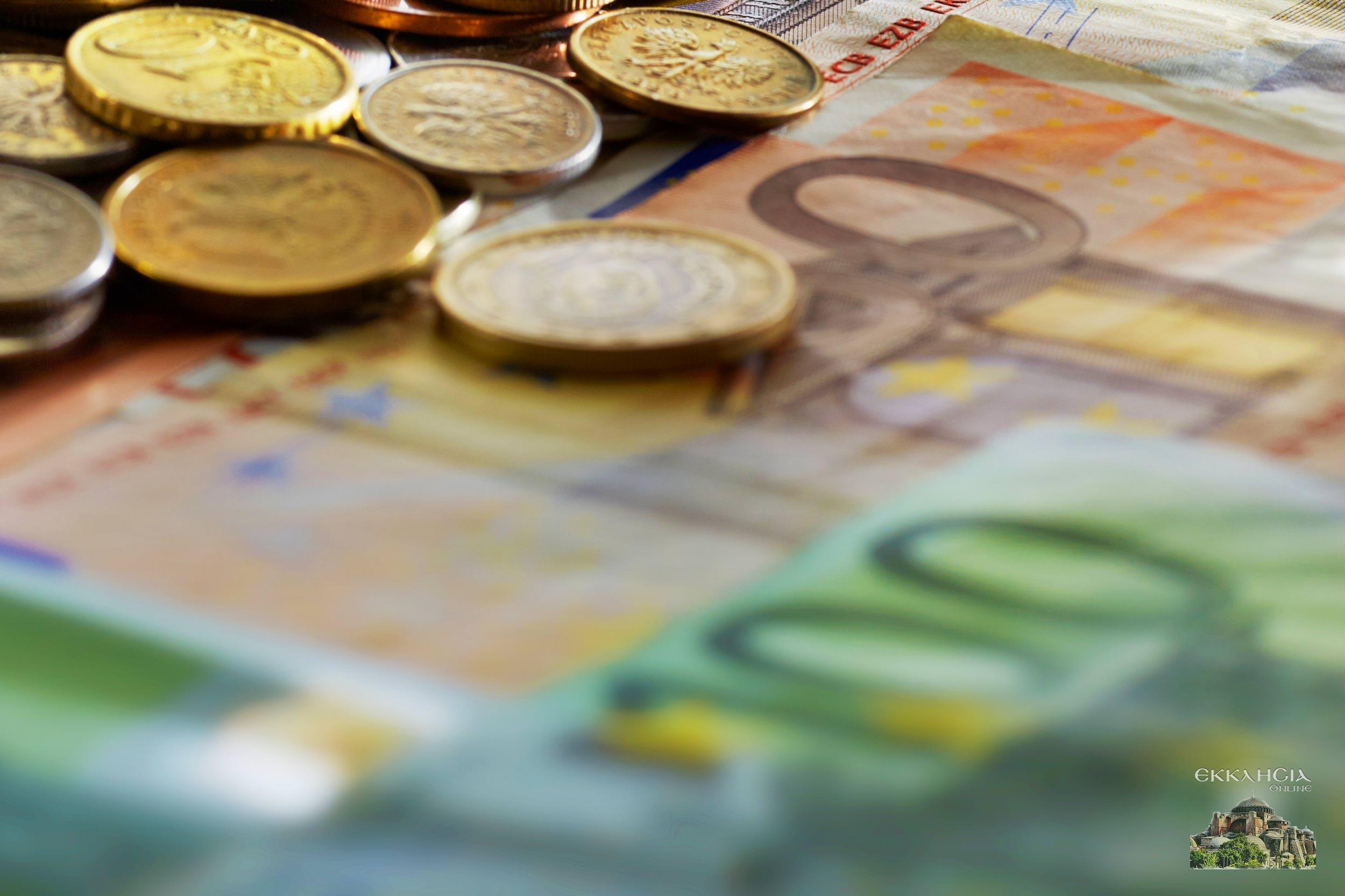 πληρωμές 2020 ευρώ