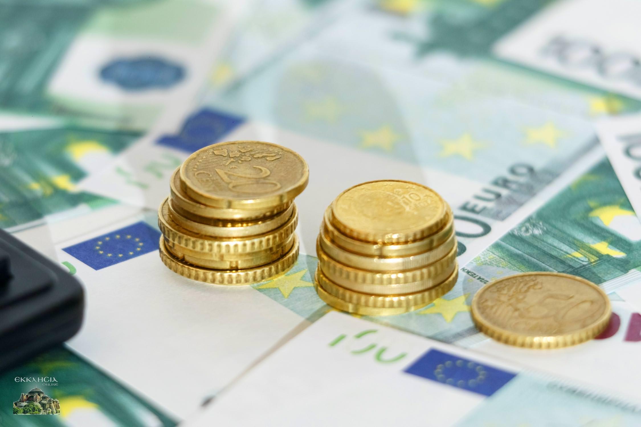 επιδόματα πληρωμές κοινωνικό μέρισμα 2020