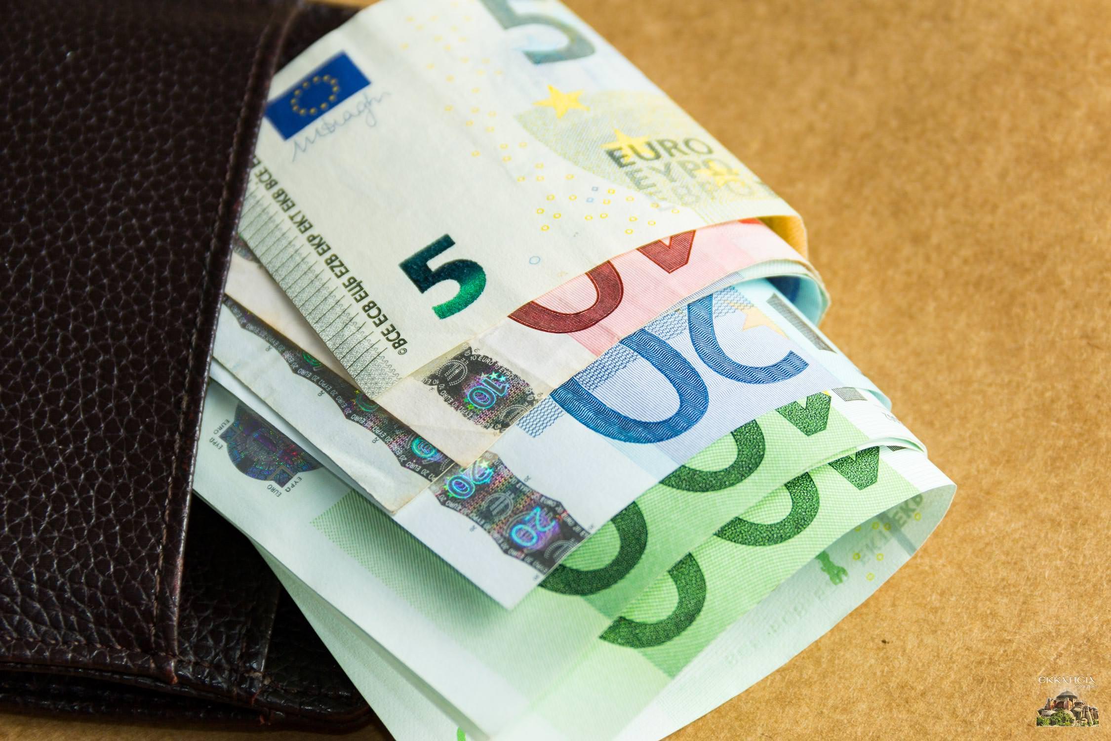 επίδομα πληρωμές 2020 ευρώ