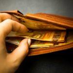 επιδόματα πληρωμές 2020