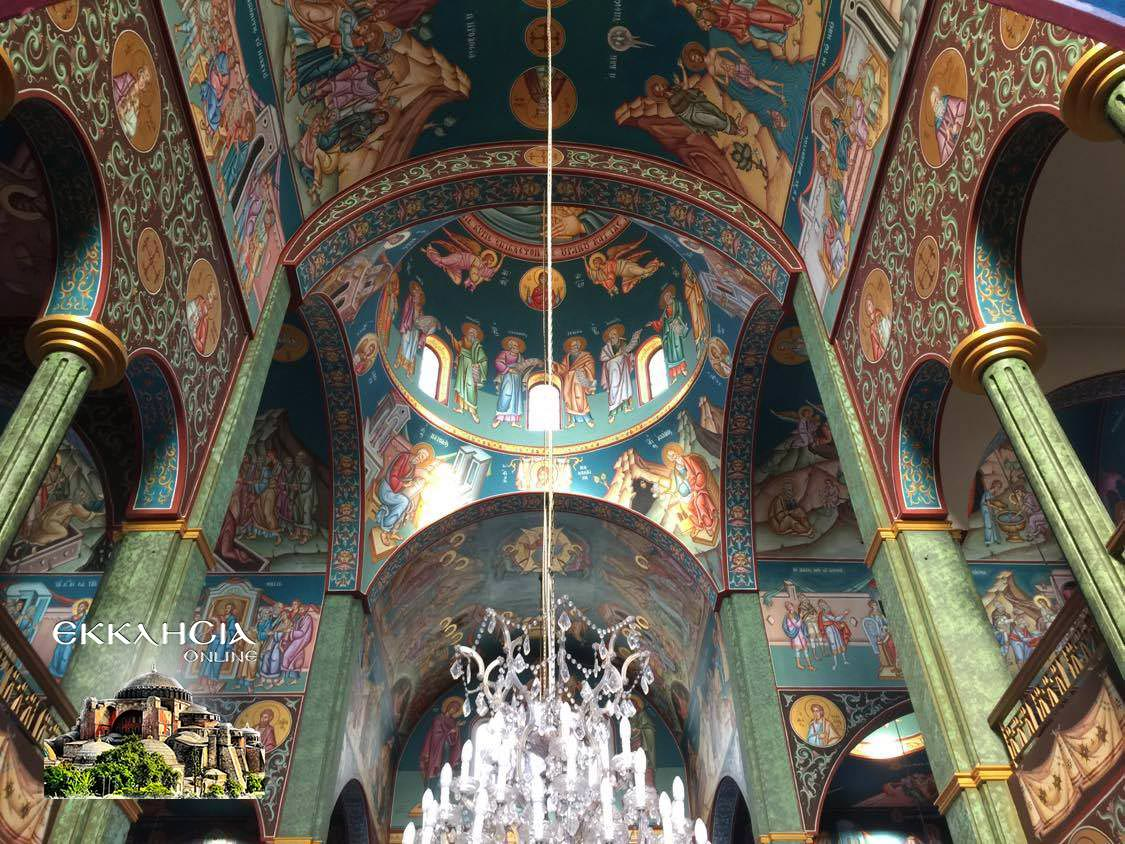 Ιερός Ναός Αγίου Αποστόλου Παύλου Λευκωσία Τρούλος
