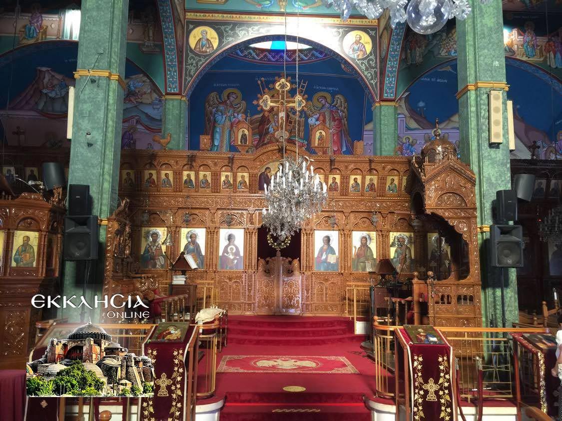 Ναός Αγίου Αποστόλου Παύλου Λευκωσία 2020
