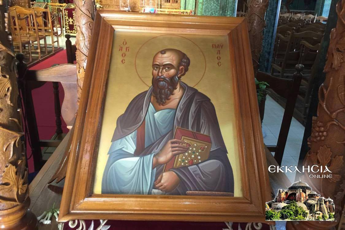 Ιερός Ναός Αγίου Αποστόλου Παύλου Λευκωσία εικόνα Αποστόλου Παύλου
