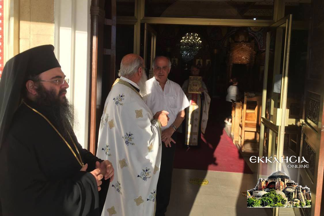 Ιερός Ναός Αγίου Αποστόλου Παύλου Λευκωσία Εσπερινός 2020