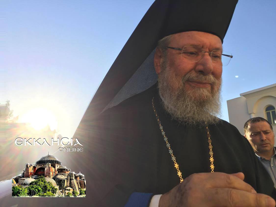 Ναός Αγίου Αποστόλου Παύλου Λευκωσία Εσπερινός Αποστόλων Πέτρου και Παύλου 2020