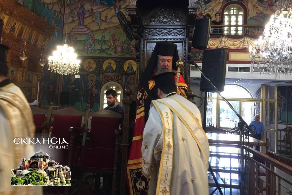 Ναός Αποστόλου Παύλου Λευκωσία Εσπερινός Αποστόλων Πέτρου Παύλου 2020