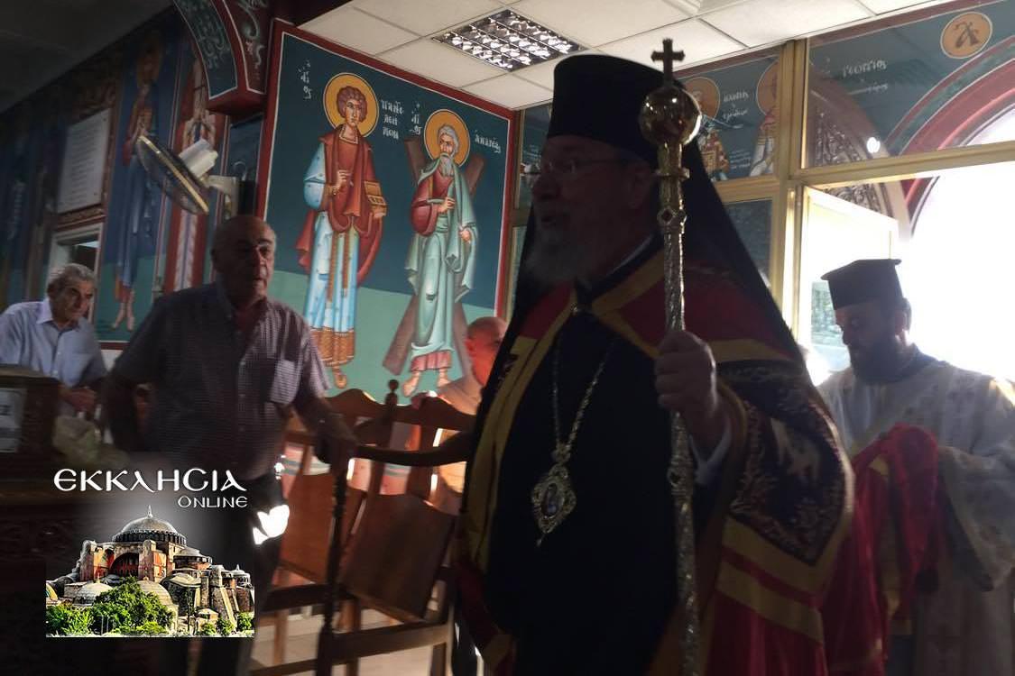 Αποστόλου Παύλου Λευκωσία Εσπερινός Αποστόλων Πέτρου Παύλου 2020