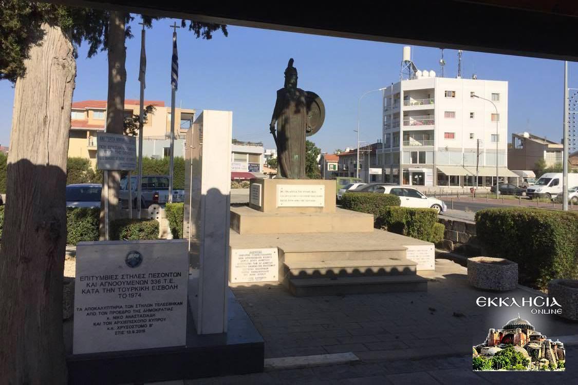Ιερός Ναός Αγίου Αποστόλου Παύλου