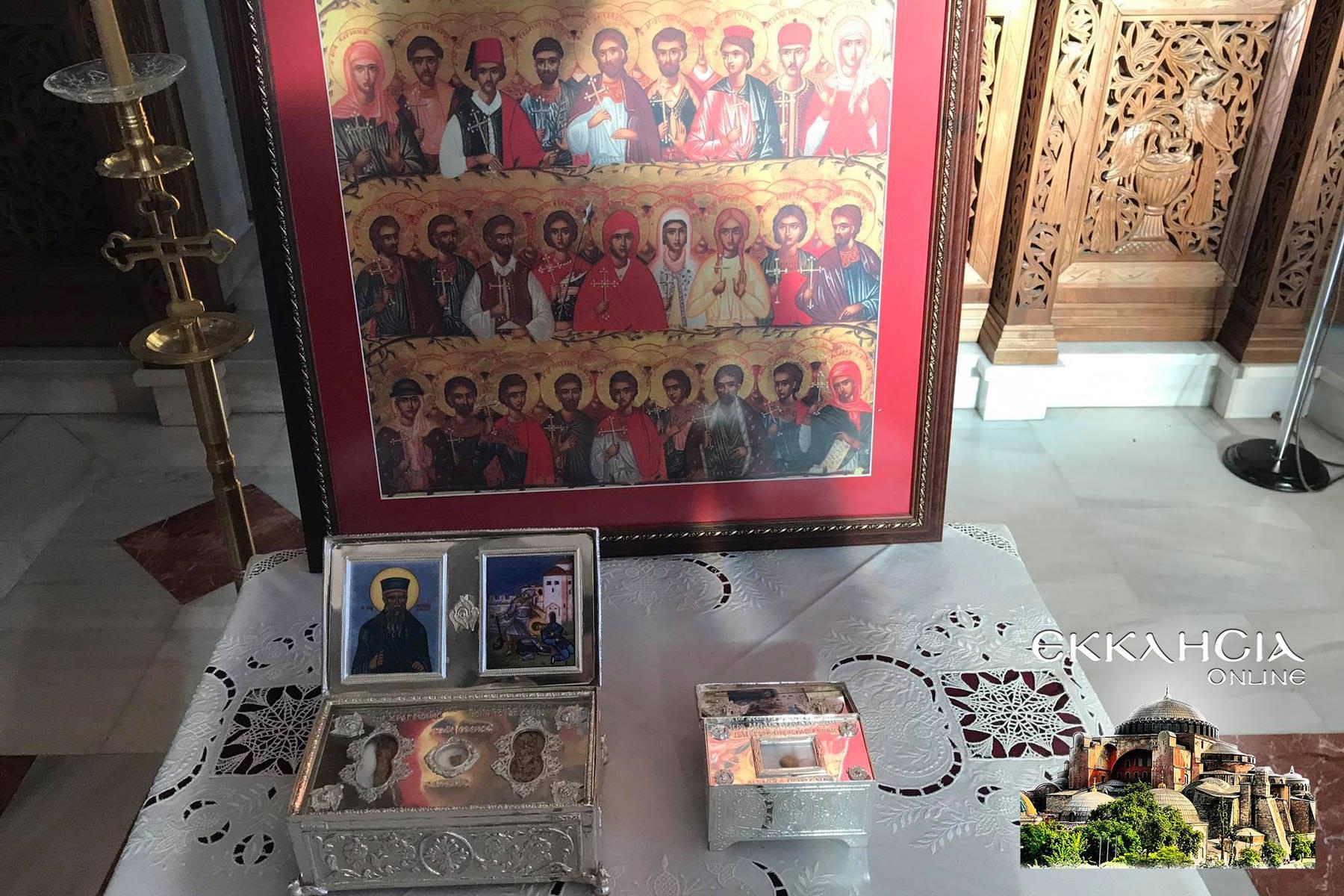 Ιερά Λείψανα νεομάρτυρες Νταού Πεντέλης